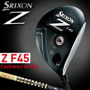 ダンロップ日本正規品SRIXON(スリクソン) Z F45フェアウェイウッドTourAD MJ-6カーボンシャフト【あす楽対応】