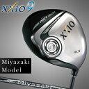 「Miyazaki Model」 ダンロップ日本正規品XXIO9(ゼクシオ ナイン)ドライバー Miyazaki Melasカーボンシャフト【あす楽対応】
