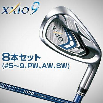 2016モデルダンロップ日本正規品XXIO9(ゼクシオ ナイン)アイアンゼクシオMP900カーボンシャフト8本セット(I#5~9、PW、AW、SW) 【スーパーSALE開催中】【軌道は、力だ。】優先的