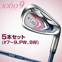 2016モデルダンロップ日本正規品XXIO9(ゼクシオ ナイン)レディスアイアンゼクシオMP900Lカーボンシャフト5本セット(I#7〜9、PW、SW)