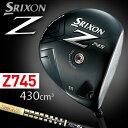ダンロップ日本正規品SRIXON(スリクソン) Z745ドライバー(430cc)TourAD MJ-6カーボンシャフト【あす楽対応】