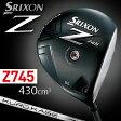 ダンロップ日本正規品SRIXON Z745ドライバー(430cc)KUROKAGE XT60カーボンシャフト【あす楽対応】【0722retail_coupon】