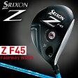 ダンロップ日本正規品SRIXON Z F45フェアウェイウッドMiyazaki Kosuma Blue6カーボンシャフト【あす楽対応】
