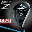 ダンロップ日本正規品SRIXON Z F45フェアウェイウッドRX−45カーボンシャフト【あす楽対応】