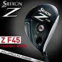 ダンロップ日本正規品SRIXON(スリクソン) Z F45フェアウェイウッドKUROKAGE XT60カーボンシャフト【あす楽対応】