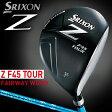 ダンロップ日本正規品SRIXON Z F45 TOURフェアウェイウッドMiyazaki Kosuma Blue6カーボンシャフト【あす楽対応】