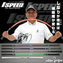 elite grips(エリートグリップ)ゴルフ専用トレーニ