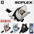フットジョイ日本正規品SCIFLEX(サイフレックス)リー・ウエストウッド使用モデルゴルフグローブ(左手用)「FGSF13」【あす楽対応】