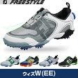 2016モデルFOOTJOYフットジョイ日本正規品FREESTYLE Boa(フリースタイルボア)ソフトスパイクゴルフシューズウィズ:W(EE)【あす楽対応】