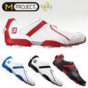 2015モデルフットジョイ(FOOTJOY)日本正規品M:project Boa(エムプロジェクトボア)ソフトスパイクゴルフシューズ【あす楽対応】