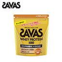 SAVAS(ザバス) ホエイプロテイン100(WHEY PROTEIN100)カフェオレ味2520g(約120食分)CZ7373