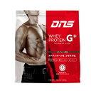 DNSWhey Protein G+(ホエイプロテインジープラス)エスプレッソ風味1kg(1食/33g約30回分)BASE LEVEL-2 アドバンス