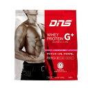 【スポーツ館】DNSWhey Protein G+(ホエイプロテインジープラス)ストロベリー風味1kg(1食/33g約30回分)BASE LEVEL-2 アドバンス