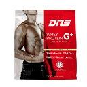 【スポーツ館】DNSWhey Protein G+(ホエイプロテインジープラス)バニラ風味1kg(1食/33g約30回分)BASE LEVEL-2 アドバンス
