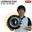 YAMANI GOLF(ヤマニゴルフ)プロコーチ内藤雄士も推奨!LEVERAGE DISC(レベレージ・ディスク)TRMG NTU1(10)【あす楽対応】