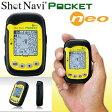 【ディスプレイが従来の3倍!防水機能付】ポケットに収まる高性能GPS測定ナビゲーションShotNavi POCKET Neo(ショットナビポケットネオ)【あす楽対応】