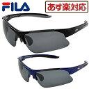 FILA(フィラ)偏光レンズ採用スポーツサングラスSF8827J【あす楽対応_四国】
