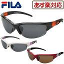 FILA(フィラ)偏光レンズ採用スポーツサングラスSF8828J【あす楽対応_四国】