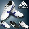 ショッピングゴルフシューズ ADVISOR(アドバイザー)日本正規品ソフトスパイクゴルフシューズADGS2014