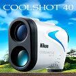 2015モデルNikon(ニコン)レーザー距離計COOLSHOT 40(クールショット40)【あす楽対応】【0722retail_coupon】