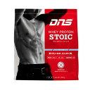 【スポーツ館】DNS ホエイ プロテイン ストイック (Whey Protein Stoic)プレーン味1kgBASE LEVEL-3