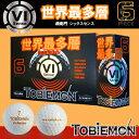 TOBIEMON(飛衛門)強弾道・狂スピンVI Sense(シックスセンス)ゴルフボール1ダース(12個入)FGD-6D【あす楽対応】