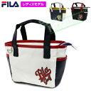 FILA(フィラ)カートバッグ「FIZ103」【あす楽対応】