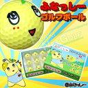 船橋名産梨の妖精ふなっしー非公認ゴルフボール(12個入り)【あす楽対応】