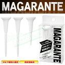 MAGARANTE(マガランテ)曲がらんティー「ロング×2本、ショート×1本入」【あす楽対応】