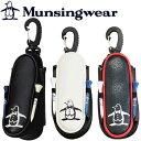 Munsingwear(マンシングウエア)ボールホルダー(ティー2本付)MQ9040【あす楽対応】