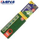 ダイヤコーポレーション素振り用人工芝マット素振りターフ 「MT−401」「ゴルフ練習用品」