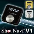 【高低差計測機能搭載】超小型・軽量GPS測定ナビゲーションShotNavi V1(ショットナビブイワン)【あす楽対応】