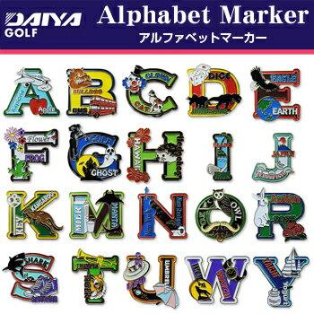 DAIYA(ダイヤ)アルファベットマーカー(マーカーのみ)「AS−065」