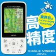 2015モデル高性能GPS搭載距離測定器EAGLE VISION REVO「EV-522」イーグルビジョンレボゴルフナビゲーション【あす楽対応】【0722retail_coupon】
