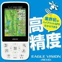 2015モデル高性能GPS搭載距離測定器EAGLE VISION REVO「EV-522」イーグルビジョンレボゴルフナビゲーション【あす楽対応】