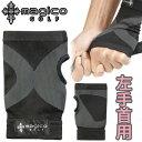 magico GOLF(マジコゴルフ)日本正規品パワースリーブシリーズスリーブサポーター左手首用