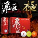 WORKS GOLF日本正規品飛匠(ひしょう)RED LABEL極ゴルフボール(12個入)【あす楽対応】