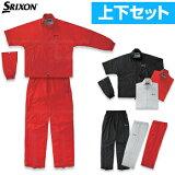 ダンロップ日本正規品SRIXON(スリクソン)レイン上下セット(メンズ)レインブルゾン&レインパンツ「SXR3000J&SXR3000S」