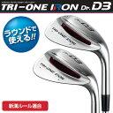 2015モデルロイヤルコレクション日本正規品ゴルフ練習器TRI−ONE IRON Dr.D3(トラ