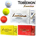 TOBIEMON(飛衛門)Lumina(ルミーナ)パールゴルフボール1ダース(12個入)公認球 FGDLMN【あす楽対応】