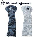 2016新製品Munsingwear(マンシングウエア)ドライバー用ヘッドカバーMQ4198【あす楽対応】