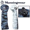 2016新製品Munsingwear(マンシングウエア)フェアウェイウッド用ヘッドカバーMQ4298【あす楽対応】