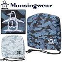 2016新製品Munsingwear(マンシングウエア)アイアンカバー MQ4798【あす楽対応】