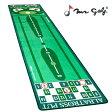 ミスターゴルフ高級パターマットアルバトロス 90×300cm「室内 練習でスコアUP」「ゴルフ練習用品」【あす楽対応】