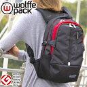 【【最大2900円OFFクーポン】】Wolffe pack(ウルフパック)ウルフパックエスケープ軽量...