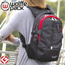 Wolffe pack(ウルフパック)ウルフパックエスケープ軽量バックパック