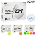 HONMA GOLF(本間ゴルフ)日本正規品 ホンマ D1 ゴルフボール1ダース(12個入) 2020モデル 「BT2001」 【あす楽対応】