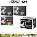 【限定品】 HONMA GOLF(本間ゴルフ) D1 ゴルフボール お買得3ダースパック (ホワイト×