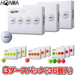 【【最大3000円OFFクーポン】】HONMA GOLF(本間ゴルフ) 日本正規品 HONMA New-D1 ホンマ<strong>ゴルフボール</strong>3ダースパック(36個入) 2019モデル【あす楽対応】