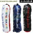 2016秋冬新製品CASTELBAJAC(カステルバジャック)日本正規品ユーティリティ用ヘッドカバー「CBU016」【あす楽対応】